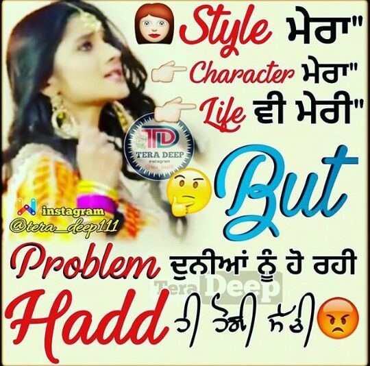 Pin by Angel Kailey on Quotes | Punjabi attitude quotes, Attitude