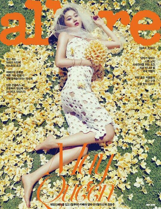 Allure Korea May 2015