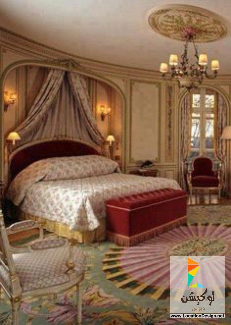 ديكور فورم جبس كلاسيك Luxury Bedding Master Bedroom Modern Bedroom Design Small Luxury Homes