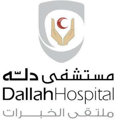 مستشفى دلة يعلن عن توفر وظائف شاغرة للرجال و النساء Retail Logos Lululemon Logo Logos