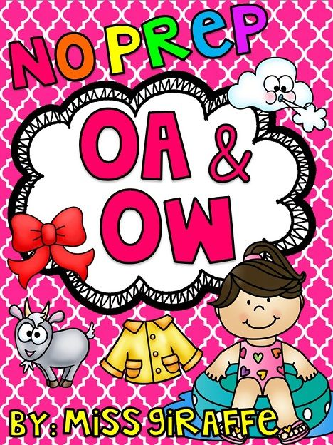 Oa Ow Worksheets Activities No Prep First Grade