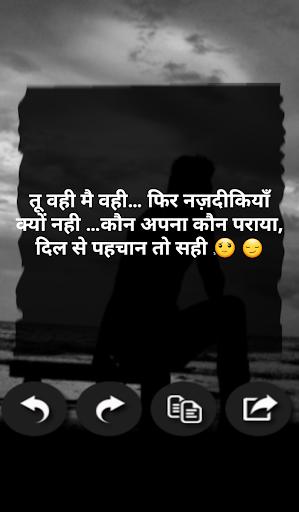 Pin on Hindi Bewafa Shayari Images