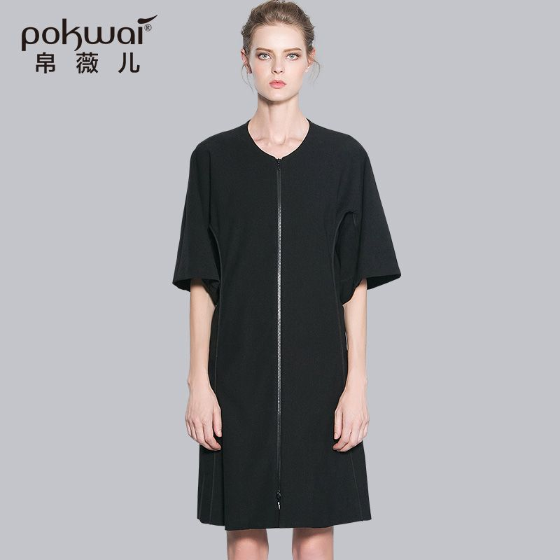 POKWAI Elegant Midi Casual Autumn-Winter Dress Women 2017 Luxury Brand  Quality Womens Clothing Half