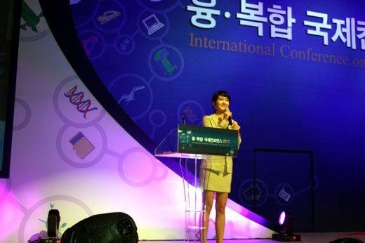 한국경제 컨퍼런스 - Google 검색