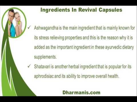 This video describes about how to increase energy levels with ayurvedic dietary supplements. You can find more detail about Revival capsules at http://www.dharmanis.com