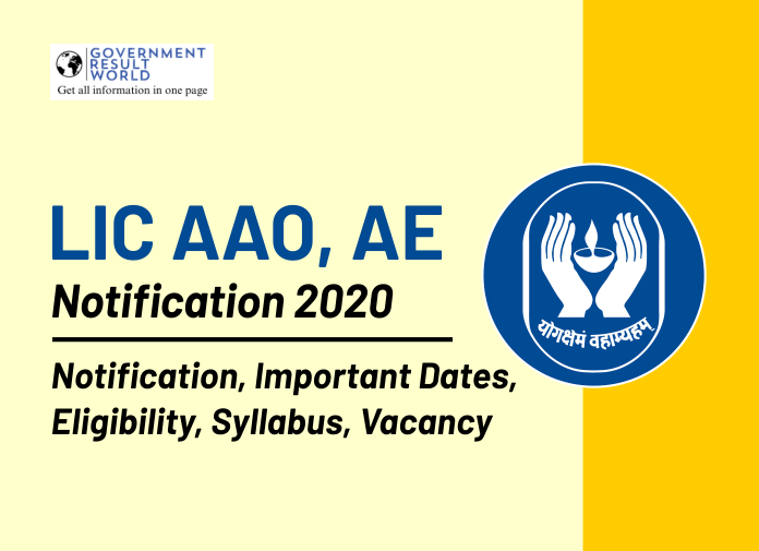 Lic Aao Ae 2020 Recruitment In 2020 With Images Life Insurance