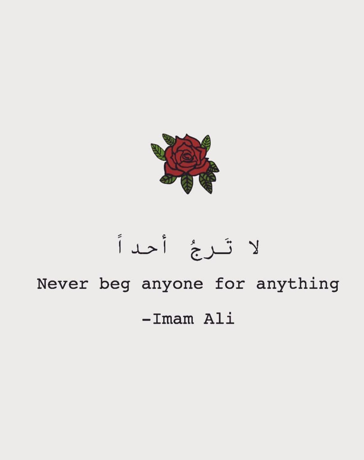 anything | Kata-kata indah, Kutipan agama, Kutipan lucu