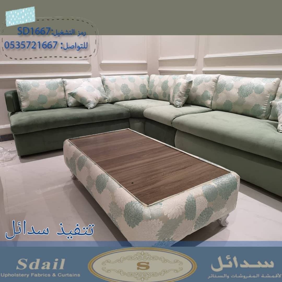 كنب متصل 0535721667 Chic Dining Room Home Decor Upholstery