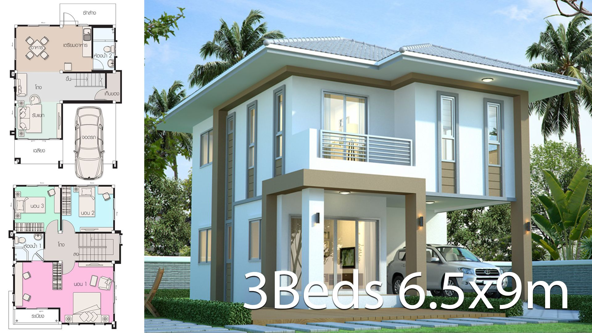 House design plan 6.5x9m with 3 bedrooms | Home design plans ...