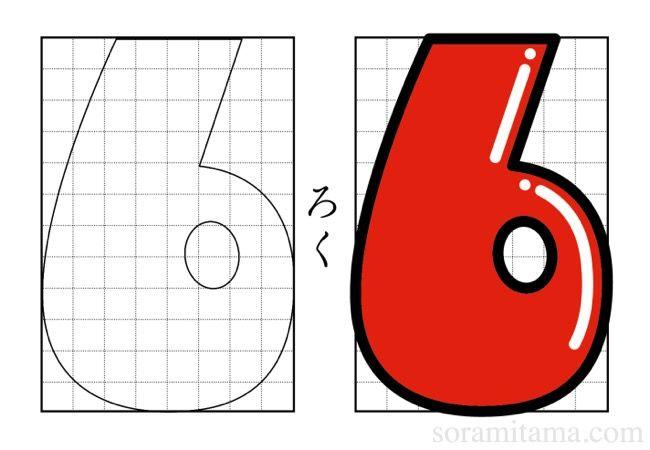 おしゃれでガーリー 数字 ナンバー スタンプ 白黒 イラスト 数字デザイン 数字 フォント