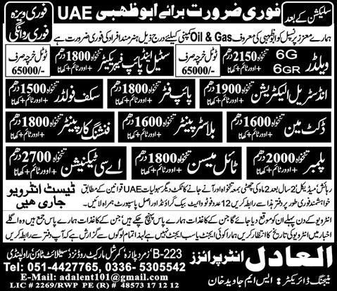 Technical Electrical and Construction Jobs in Abu Dhabi
