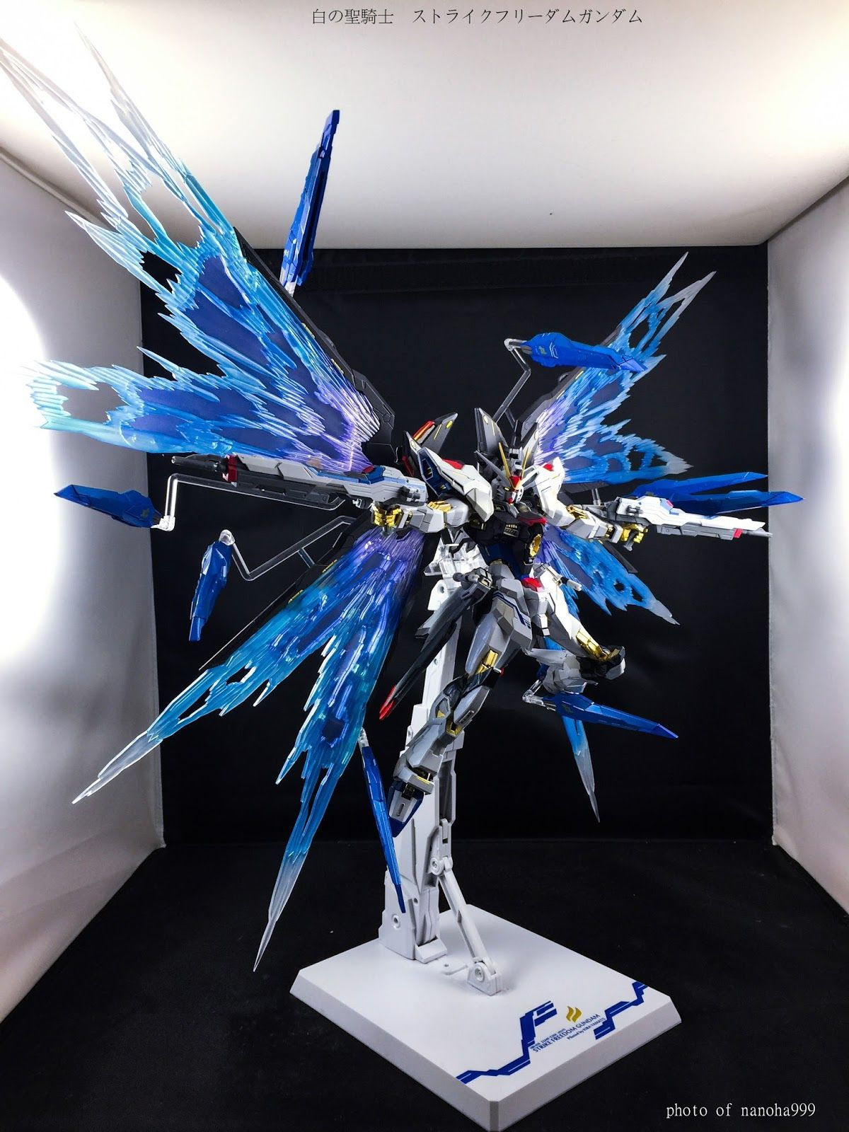 Gundam Guy Metal Build Strike Freedom Gundam Wing Of Light Effect Part Set Review Images Gundam Wing Gundam Gundam Model