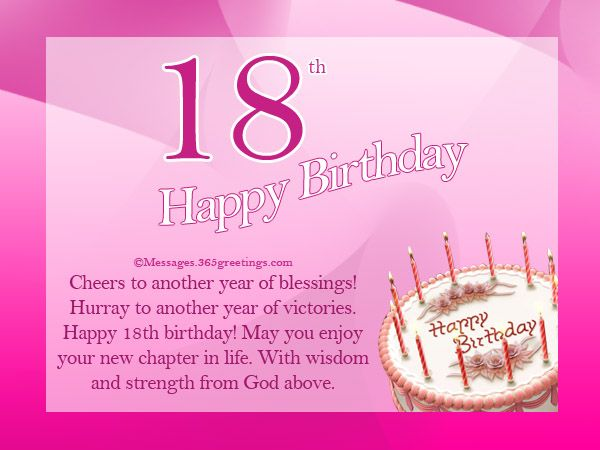18th Birthday Wishes Messages And Greetings Birthday Pinterest