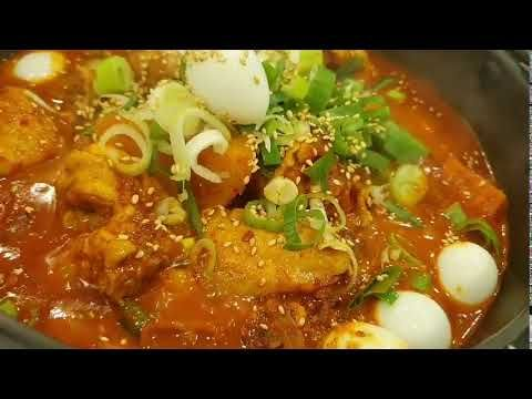 부산 해운대구 재송동맛집 닭도리탕전문점 계(鷄)모임 ☎ 051-781-6777 - YouTube