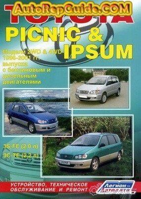 download free toyota picnic ipsum 1996 2001 repair manual rh pinterest com Toyota Ipsum 240s Specifications Used Toyota Ipsum 2002