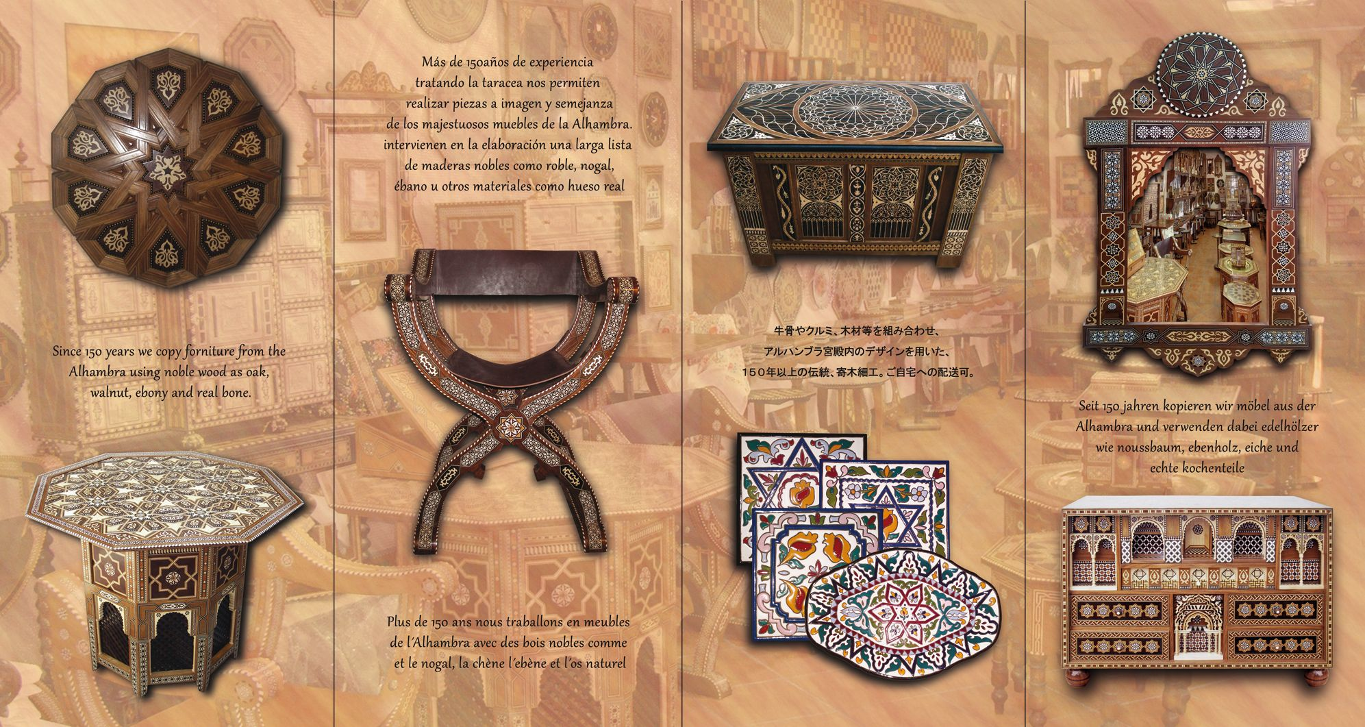 This Technique Consists Of Covering A Surface With Little  # Muebles Mudejar