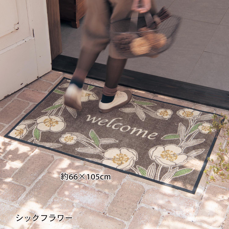 屋外 玄関 マット
