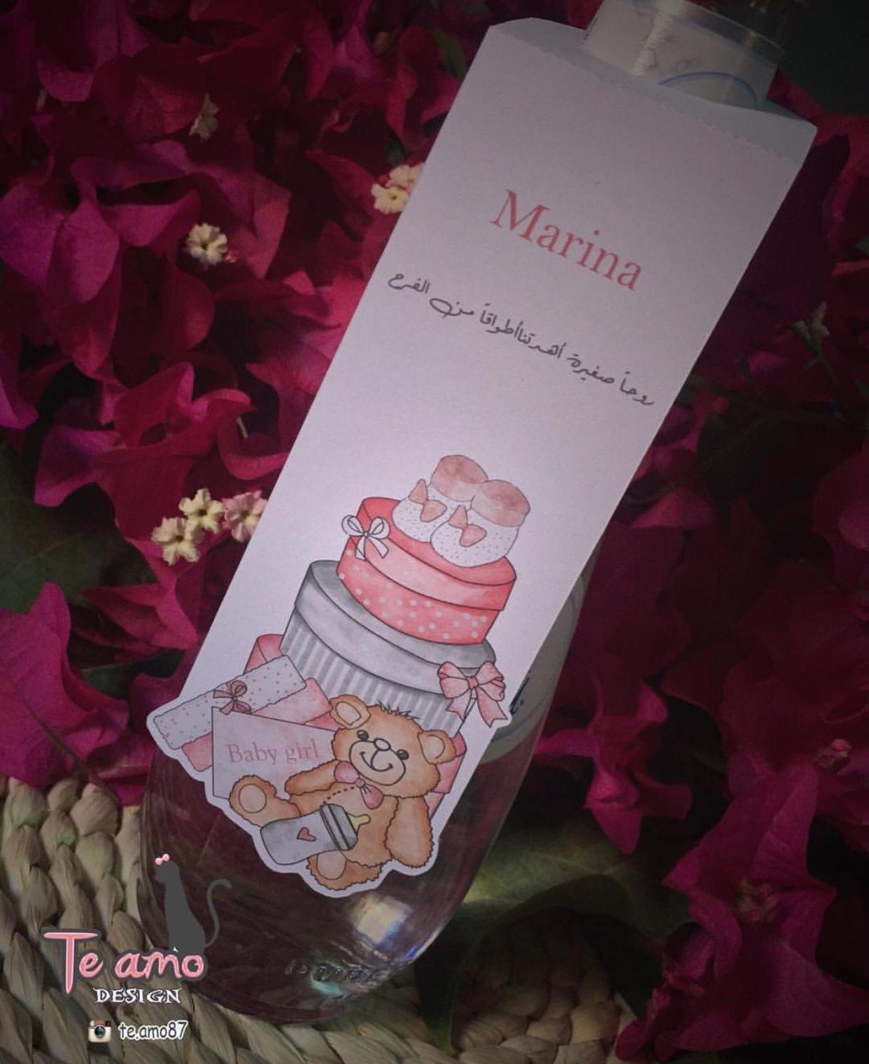 ثيم مولوده تعليقه للمويه امكانيه اضافه عبارات والوان حسب الطلب وتنفيذه ع علب منديل شوكولاته ت Gifts For Wedding Party New Baby Products Panda Birthday