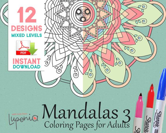 Mandalas Coloring Book Multiple Levels