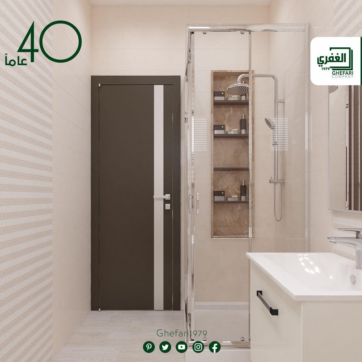 كراميكا حوائط حمامات مطبخ اسباني الصنع مقاس 20x60 للمزيد زورونا على موقع الشركة Www Ghefari Com الر Bathroom Medicine Cabinet Medicine Cabinet Bathroom