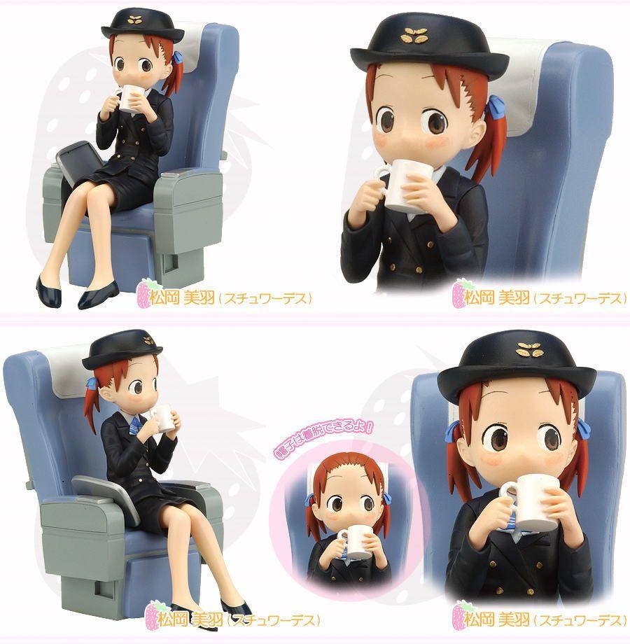Konami Figura Colección: Miu Matsuoka (azafata) (Figura) Imagen del producto 4