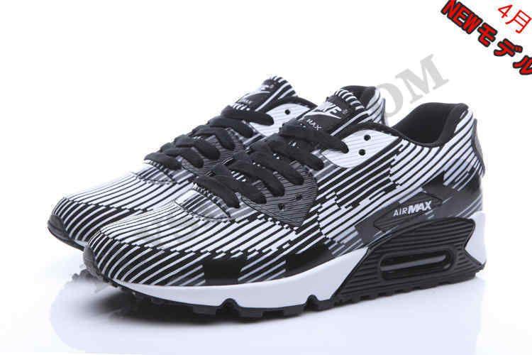 Nike Air Max 90s, Top Deals, Shoes Men, Air Jordans, Cheap Shoes, Larger, Michael  Jordan Shoes, Sneakers, Air Maxes