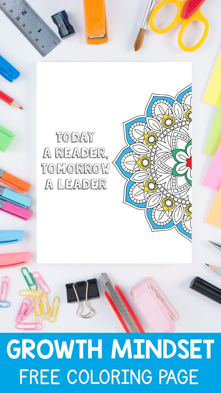 Growth mindset coloring pages freebie for your classroom. Each ...