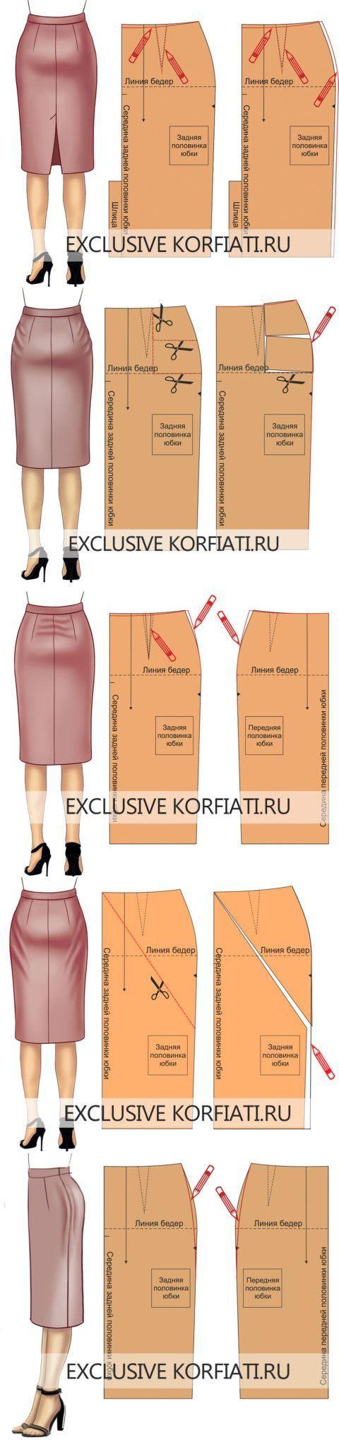 Шьем и моделируем | sewings | Pinterest | Correccion, Falda y Costura