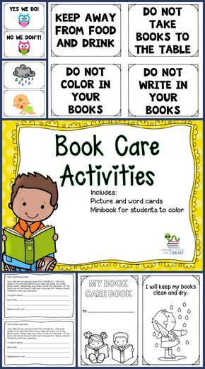 Book Care Activities School Library Lessons Book Care Library Lesson Plans