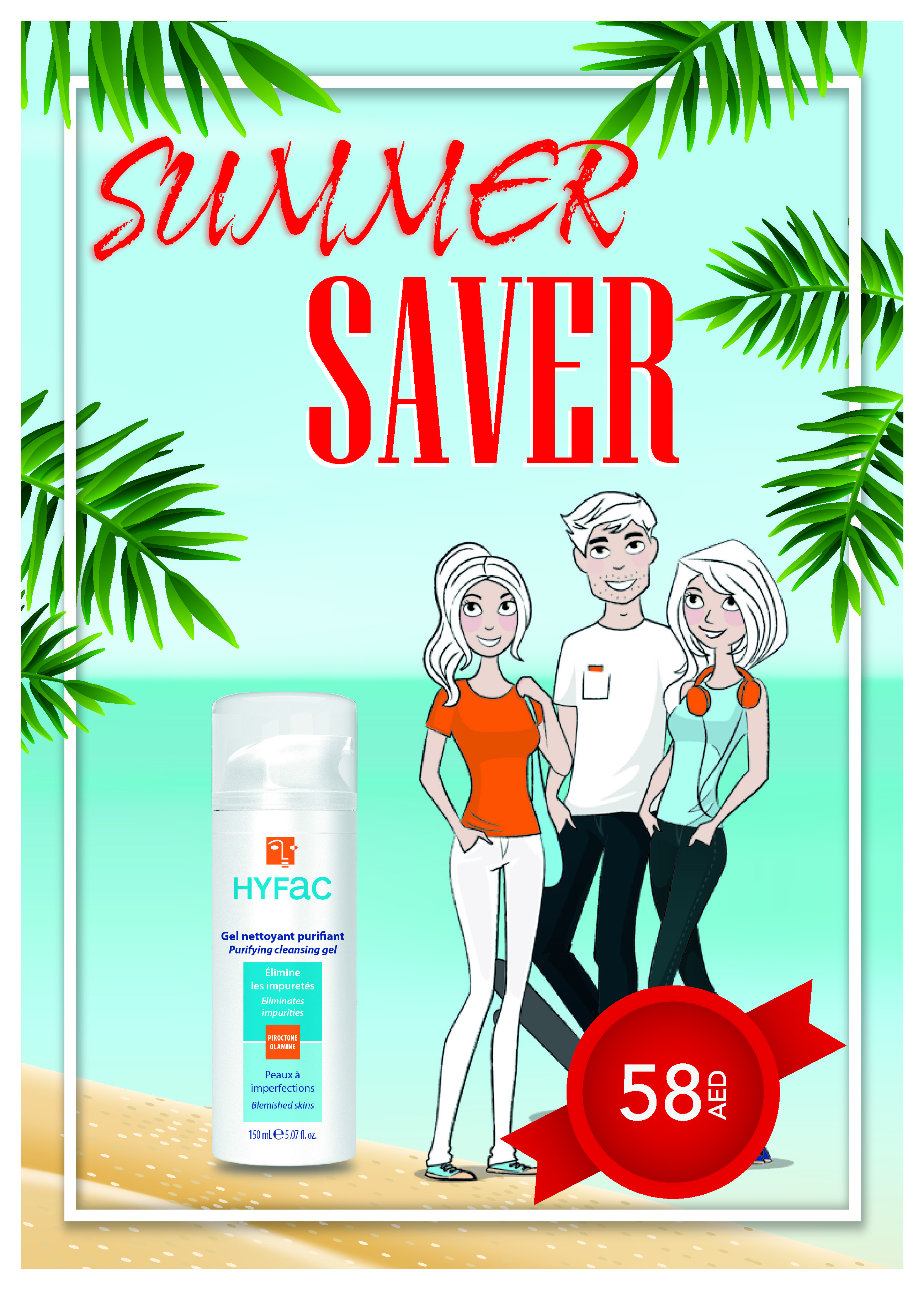 SUMMER SAVER OFFERS ☀ Hurry Up! Offer Ends on July 22nd