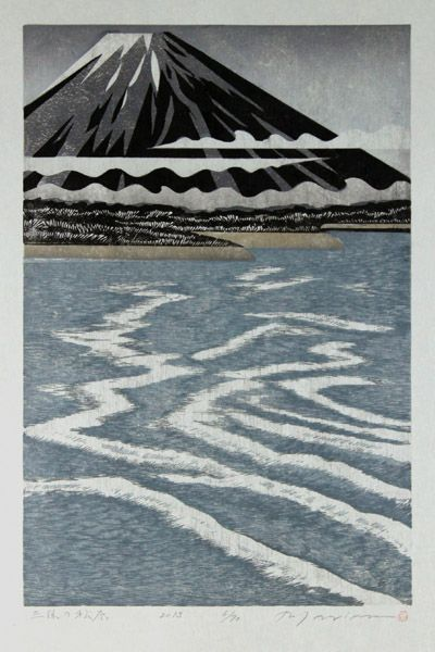 Ray Morimura | Miho no Matsubara, 2013 | ed. 70, 45 x 30cm