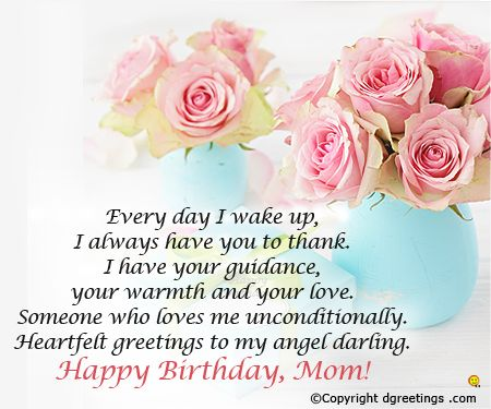 Image result for mom to be happy birthday pinterest birthdays image result for mom to be bookmarktalkfo Choice Image