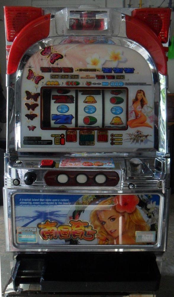 Bikini Beach Slot Machine