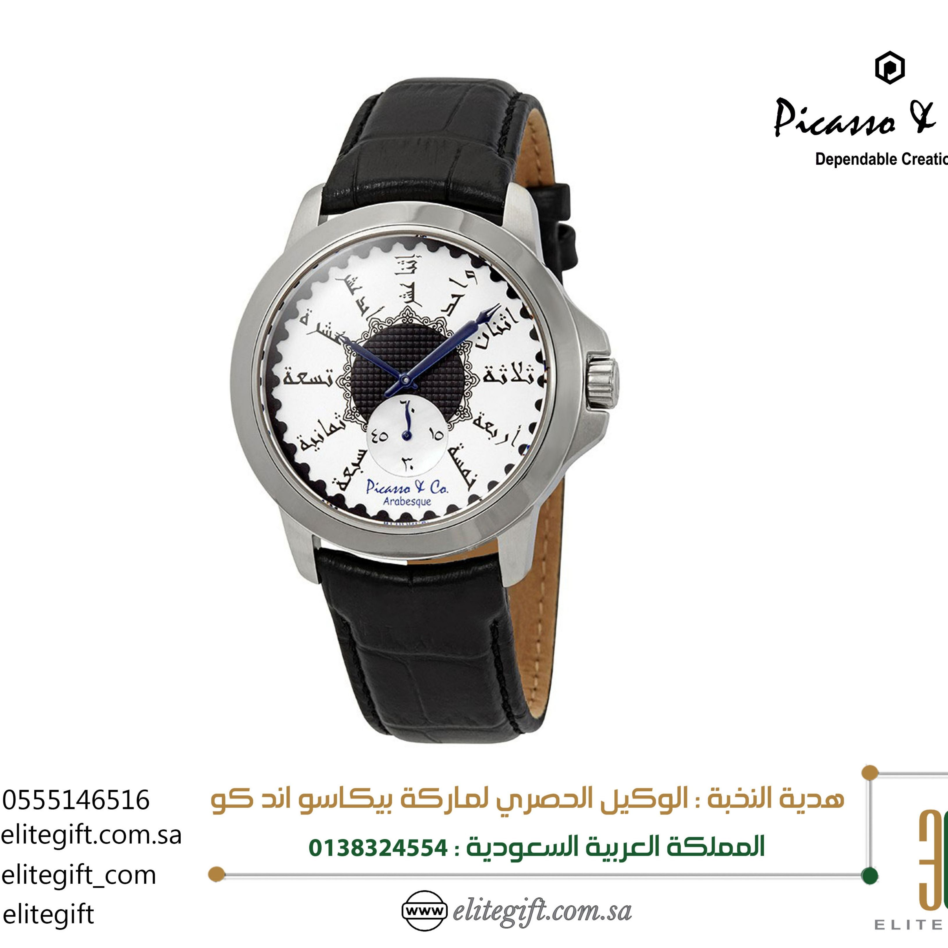 Picasso Watches Watches Accessories Jaeger Watch
