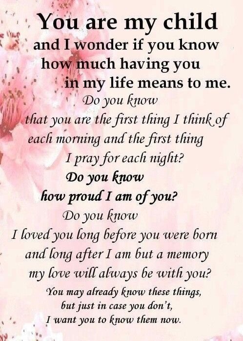 Moms Love To Her Child Quotes Mom Mothers Day Happy Mothers Day