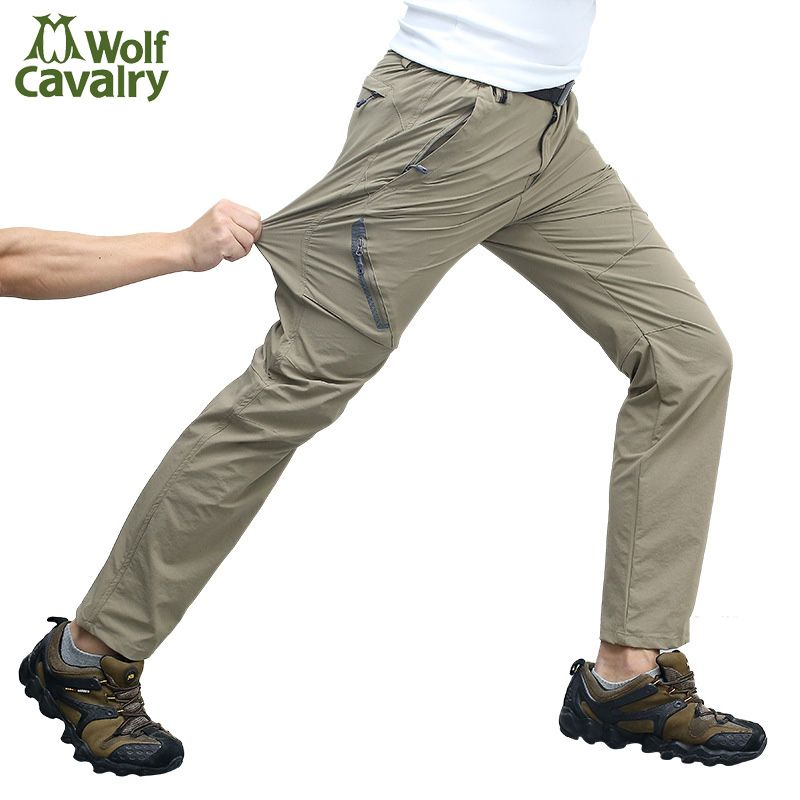CavalryWalf 8XL Elastic Quick Dry Hiking Pants Men Summer