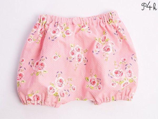 Schnittmuster Baby Pumphose, Shorts, Haremshose, Babyhose, Kinder ...