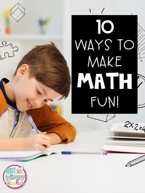 10 Ways to Make Math Fun! These activities are perfect for both classroom teachers and homeschool teachers!