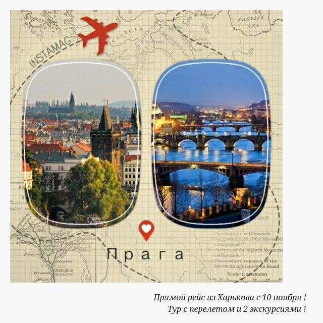 Pryamoj Rejs Iz Harkova S 10 Noyabrya Tur S Pereletom I 2 Ekskursiyami Electronic Products Polaroid Film