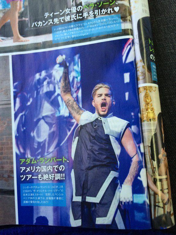 Adam Lambert Japan gossip magazine Lilybop added,