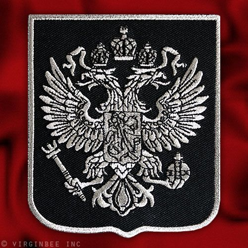 Russian Imperial Eagle Coat of Arms Silver Metallic Embroidered Patch