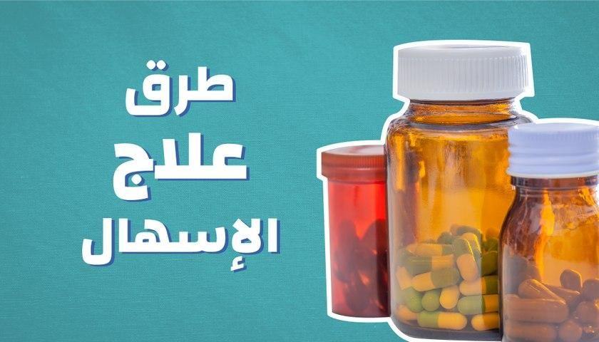 طرق علاج الإسهال Convenience Store Products Convenience Store Pill
