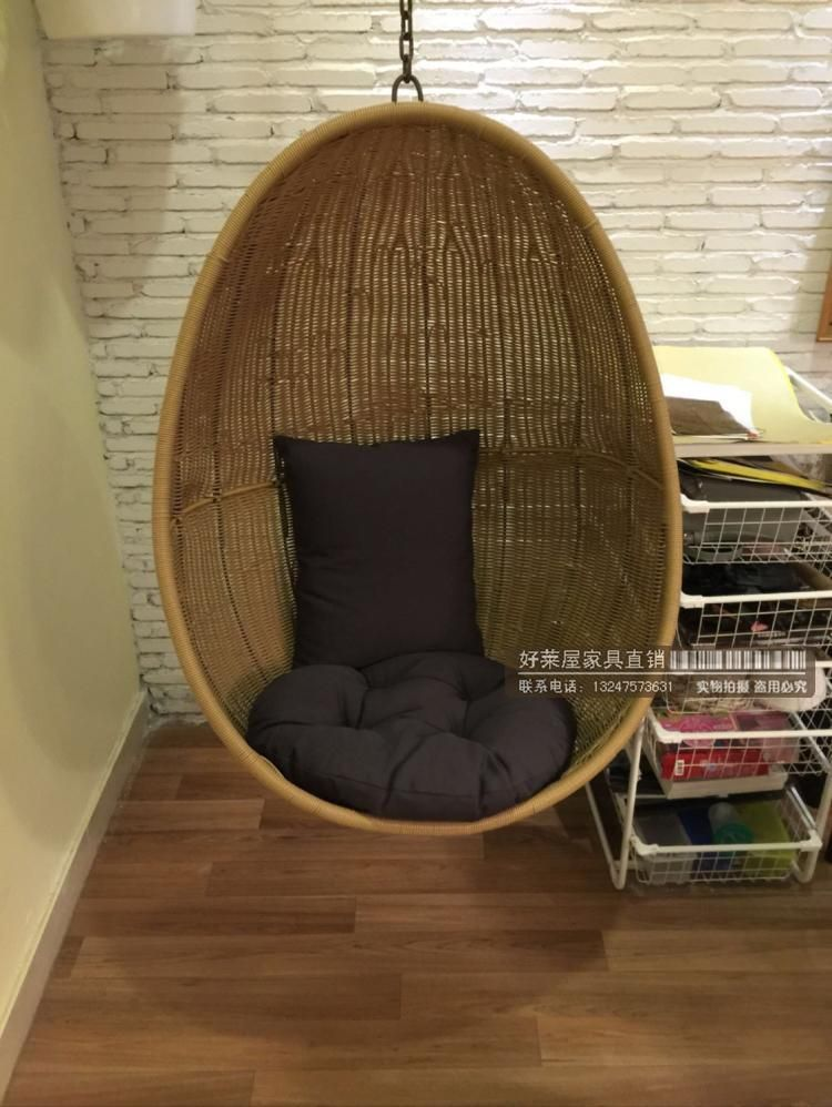Egg Shaped Nest Outdoor Rattan Basket Basket Wicker Chair Swing Rocking Chair  Rattan Chair Balcony