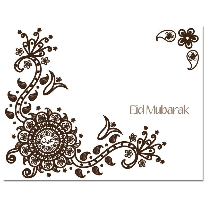 the mehndi pattern and arabic calligraphy on this card by