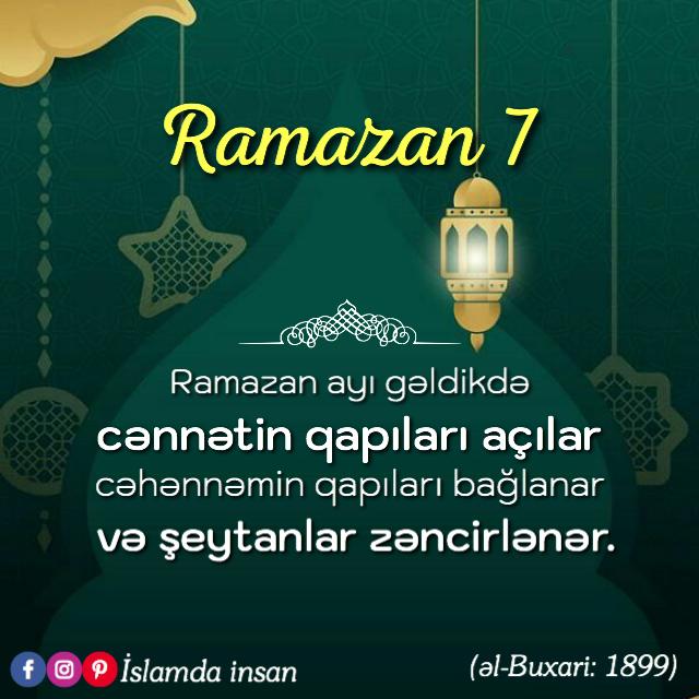 Ramazan Muslim Quotes Playbill Quotes