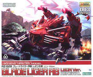 Blade Liger AB Leon Style Renewal Ver - Zoids Highend Master Model 1/72 - Gundam Toys Shop, Gunpla Model Kits Hobby Online Store, Diorama, News, Tamiya, Modo Paint, Bandai Action Figures Supplier