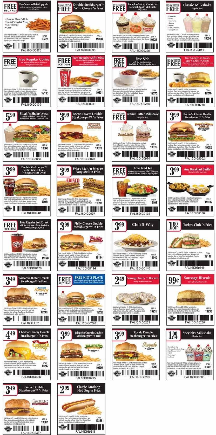 Pinned September 6th Second Steakburger Meal Free More At Steak N Shake Steak N Shake Coupons Shakes Shopping Coupons