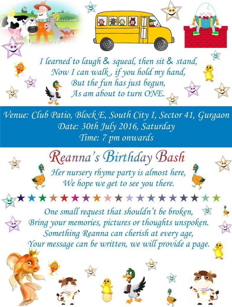 Nursery Rhyme Party Main Invite A Small Note Was Included In The