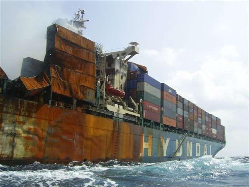 Hyundai Fortune | Disasters | Ship tracker, Ship breaking, Shipwreck