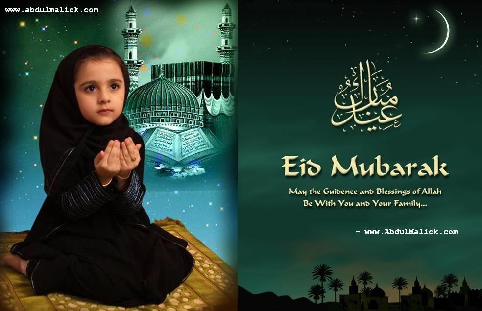 Eid mubarak ramadan kareem wishes from abdul malick greetings eid mubarak ramadan kareem wishes from abdul malick m4hsunfo Images